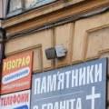 """В Івано-Франківську припинили мовлення так званого """"релігійного радіо"""""""