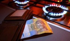 Слідом за тарифами на газ ростуть і ціни