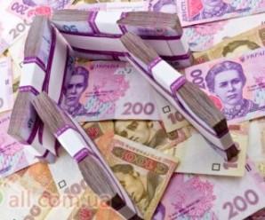 Облрада скерує 1,5 млн грн на добудову перинатального центру в Івано-Франківську