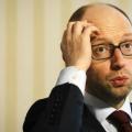 Порошенку запропонували відправити Яценюка послом у Росію