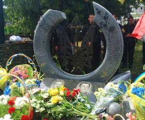 Пам'ятник Героям Небесної сотні відкрили на Івано-Франківщині