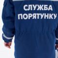 Прикарпатським рятувальникам довелось надавати допомогу польським туристам