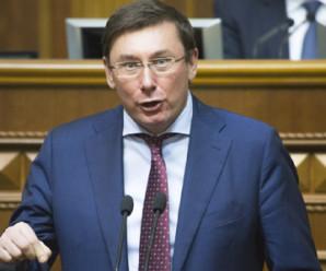Луценко: Жодної готової справи проти чиновників Януковича немає