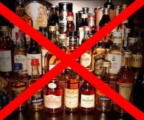 На День міста у середмісті Франківська заборонять продаж алкоголю