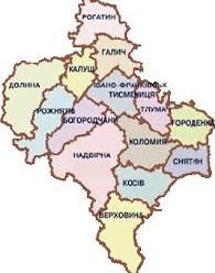 Скільки людей проживає на території Івано-Франківської області