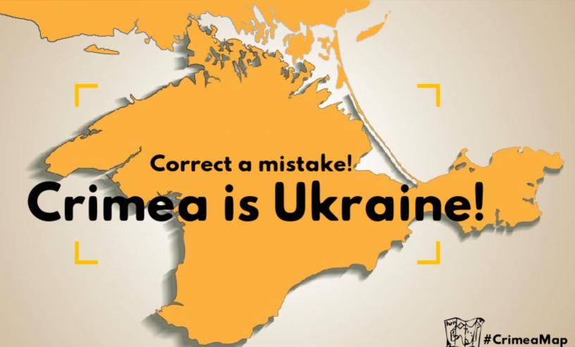 кримчик-україна