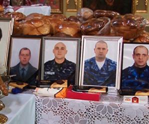 У Франківську вшанували шістьох бійців, які загинули два роки тому у збитому гелікоптері на Донеччині (ФОТО)