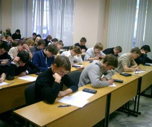 В Україні почалось зовнішнє незалежне оцінювання