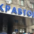 """""""Укравтодор"""" зобов'язав облавтодори проводити закупівлі ресурсів через систему ProZorro"""