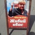 Курйоз: на Галичині спритні підприємці використали Ангелу Меркель для реклами квасу (фото)
