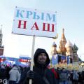 «Ніколи ми не будемо братами»: кому вигідна ненависть між Україною і Росією