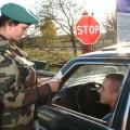 Як в Україну нелегально завозять автомобілі: ТОП-6 способів