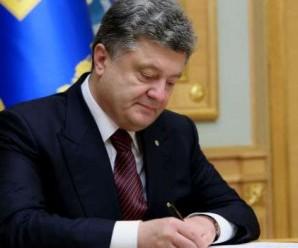 Порошенко дав три мільярди на Донбас