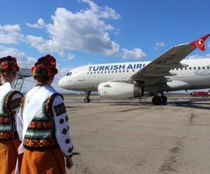 TURKISH AIRLINES ВІДНОВЛЮЄ ПОЛЬОТИ ДО ІВАНО-ФРАНКІВСЬКА