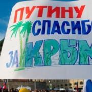 Український генерал армії зізнався, хто «злив» Крим