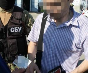 Російського дипломата спіймали на хабарі у Харкові