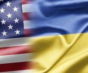 США МОЖУТЬ ВИДІЛИТИ УКРАЇНІ ЩЕ ПОНАД 660 МІЛЬЙОНІВ ФІНАНСОВОЇ ДОПОМОГИ
