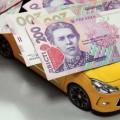 Усе, що треба знати про транспортний податок на авто – ДПІ