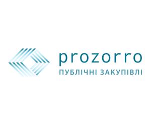 """На Прикарпатті хочуть створити свій аналог програми """"Prozorro"""""""