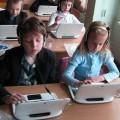 Школярам франківських шкіл пропонують використовувати мультимедійні підручники