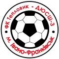 В Івано-Франківська з'явився шанс на професійний футбол