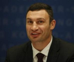Віталій Кличко запропонував журналістці поцілунок