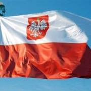 "На фестиваль до Польщі не пустили українську групу ""Ot Vinta"""