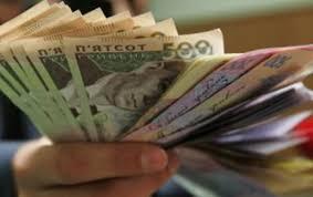 Прикарпаття – чотирнадцяте в Україні за рівнем зарплати