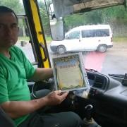 У Франківську водію маршрутки видали премію після схвального відгуку пасажира в соцмережі