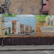 У Франківську росте чергова незаконна багатоповерхівка