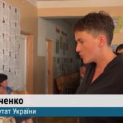 """""""Мозку у людей немає"""": Савченко на Донбасі викликала поліцію в місцевий виборком (відео)"""