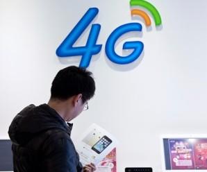 В Україні вперше запустили 4G