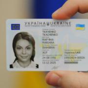 """Рада ухвалила """"безвізовий"""" закон щодо переходу на біометричні паспорти"""