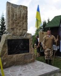 На Богородчанщині урочисто відкрили пам'ятник борцям за волю України