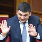 Україна буде через десять років в ЄС – Гройсман