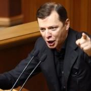 Ляшко відмовився розблокувати трибуну Верховної Ради