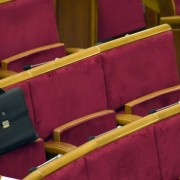 Верховна Рада припинила роботу до осені