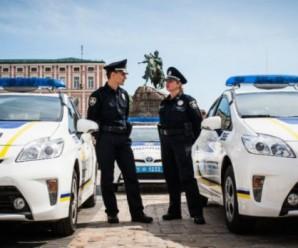 Скільки і за що платити: нові штрафи за порушення правил дорожнього руху