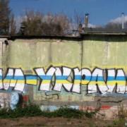 Через економічну скруту  жителі Мордору все частіше висловлюють розчарування окупацією Криму!