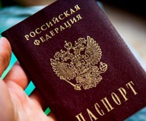 """У депутата """"Батьківщини"""" знайшли російський паспорт"""