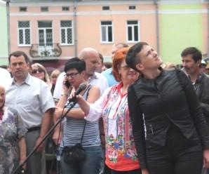 Савченко,як ВІП-агітатор