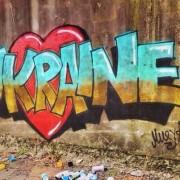 Цими вихідними в Івано-Франківську пройде фестиваль графіті
