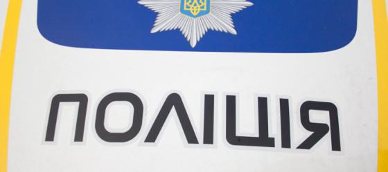 Politsiya-pidgotovka-9092-890x395