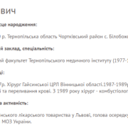"""Депутат від """"Самопомочі"""" попався на хабарі, – ЗМІ"""