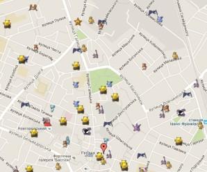 Івано-Франківські програмісти створили карту з Покемонами свого міста.