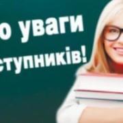 У Міносвіти тимчасово зупинили онлайн подачу заяв до вишів від вступників