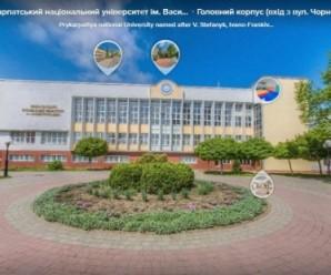 Франківець створив віртуальний тур Прикарпатським національним університетом