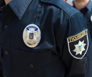 Поскаржитись на франківських поліцейських тепер можна онлайн