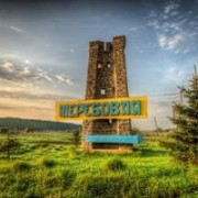 Теребовля має шанс стати одним із 7-ми чудес України