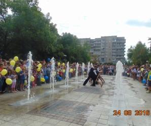 На День Незалежності у Долині відкрили пішохідний фонтан (фото)